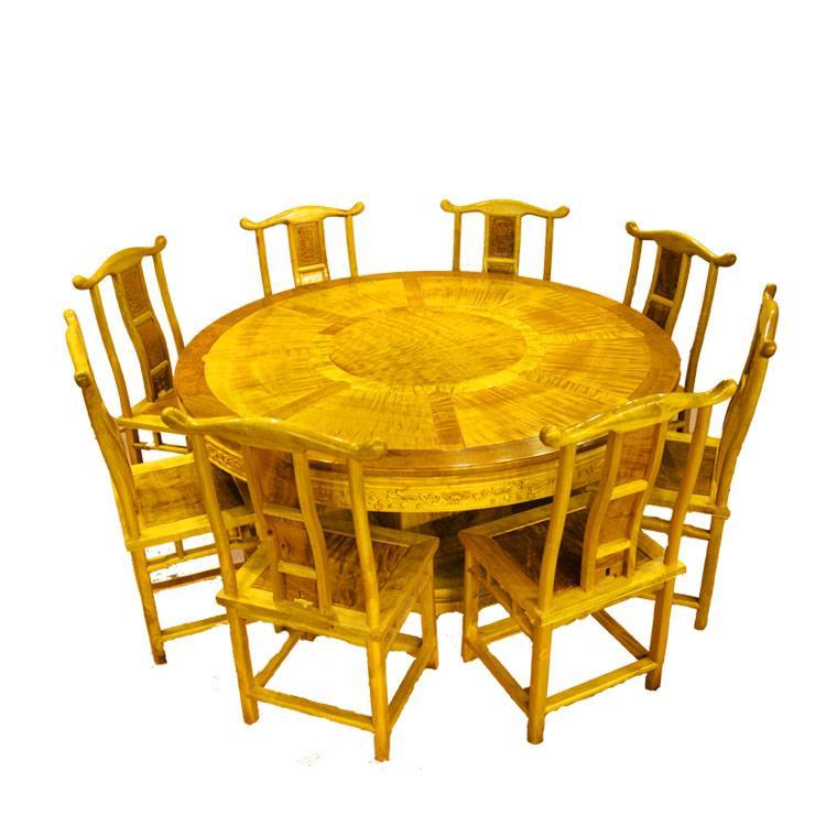 金丝楠木家具之餐桌九件套