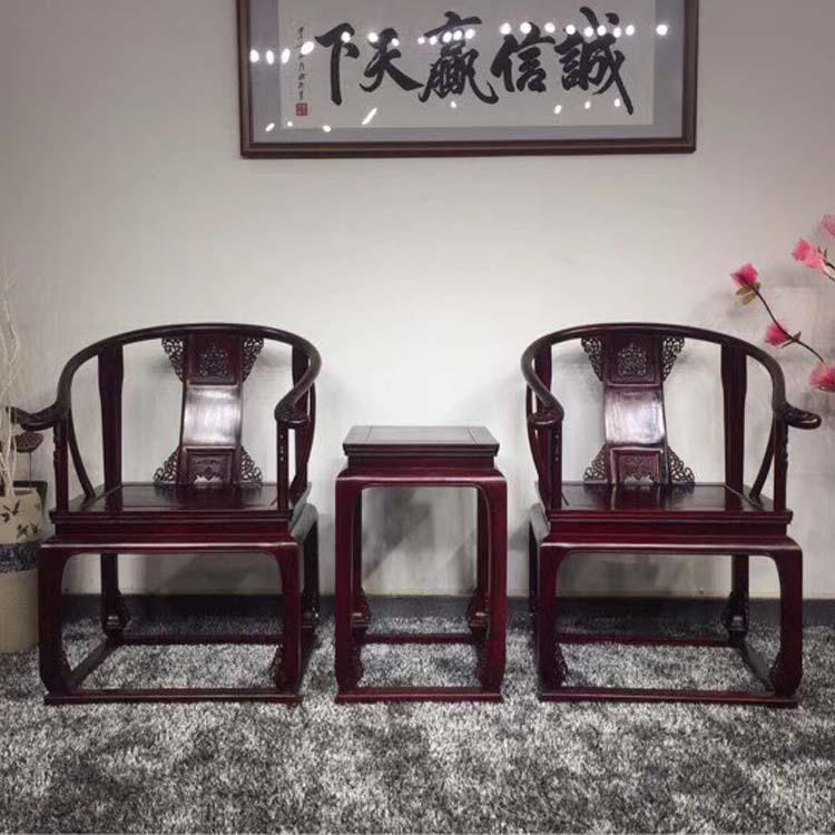 血檀黄宫椅三件套