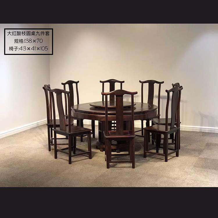 老挝大红酸枝圆桌九件套