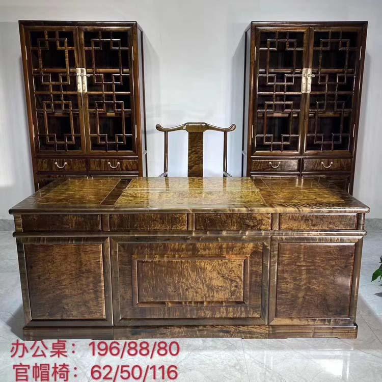 小叶桢楠千年阴沉木办公桌+书柜