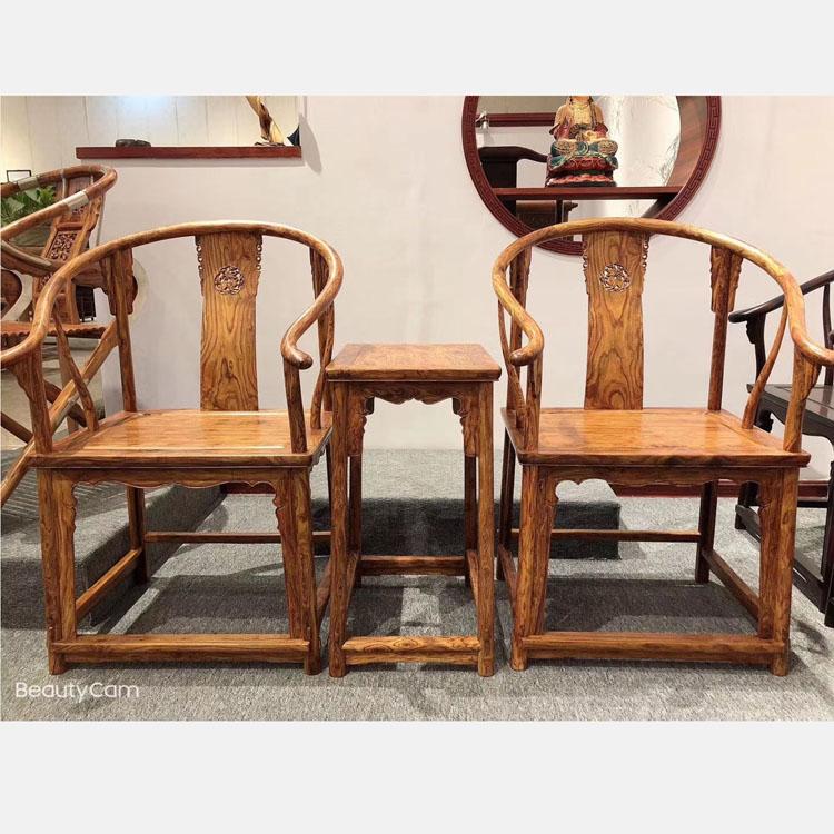 海南黄花梨明式圈椅